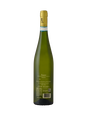 Pieropan Soave Calvarino V18 750ML image number 2