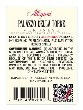 Allegrini Palazzo della Torre Veneto IGT V15 750ML image number 4