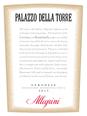 Allegrini Palazzo della Torre Veneto IGT V15 750ML image number 3