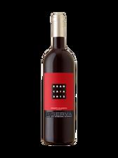Brancaia Chianti Classico V12 750ML