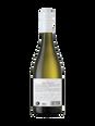 Whitehaven Sauvignon Blanc V19 750ML image number 2